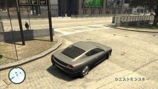 Скачать GTA IV How To Get The Super GT At The Very Beginning Of The Game