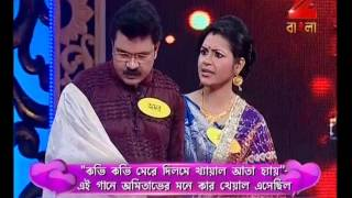 tumi je amar episode 5 march 04 2014