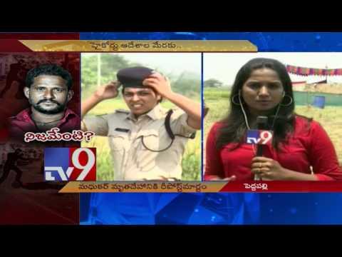 Re post-mortem to madhukar dead body - TV9