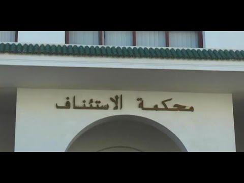 المغرب: إرجاء محاكمة مغني -عاش الشعب- الملاحق بتهمة -إهانة موظفين عموميين-  - نشر قبل 3 ساعة