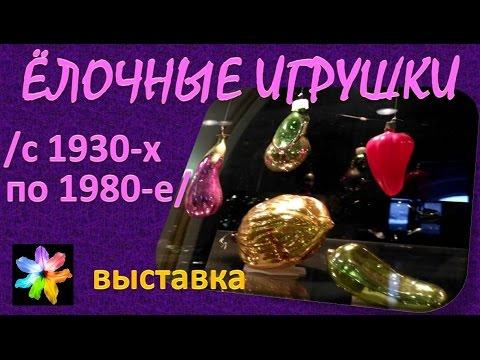 Новогодние товары оптом ассортимент новогодней продукции