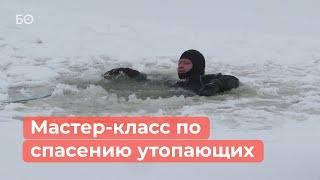 Что делать, если вы провалились под лед?