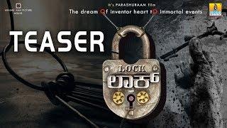 Lock Official Teaser - New Kannada Movie 2018 | Abhi, Soundarya, Raj Hiremath