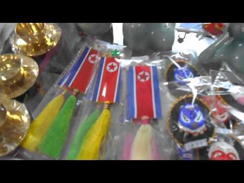The Stamp Shop at Koryo Museum   Kaesong   North Korea   September 2013