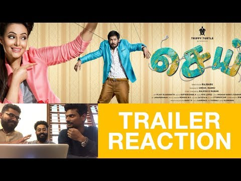 Sei Tamil Movie Trailer Reaction...