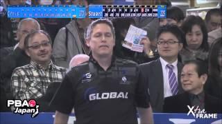 Chris Barnes 300 game PBA Japan
