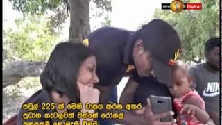 Gammadda Sirasa TV 12th September 2018 Thumbnail