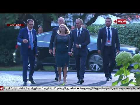 الحياة اليوم - عاجل .. لحظة وصول الرئيس السيسي لمقر إجتماع السبع الكبار