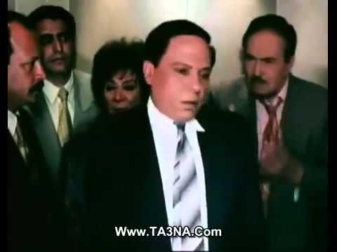 الواد محروس بتاع الوزير egybest