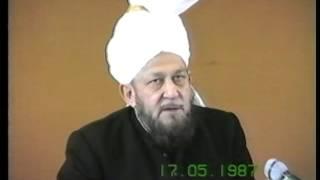 Dars ul Quran - No 54 (English)