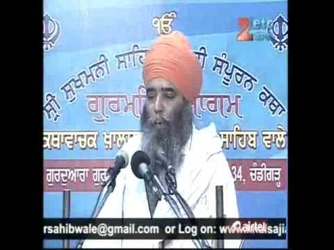 (20)Sukhmani Sahib Katha-Paramjit Singh Khalsa (anandpur sahib wale)