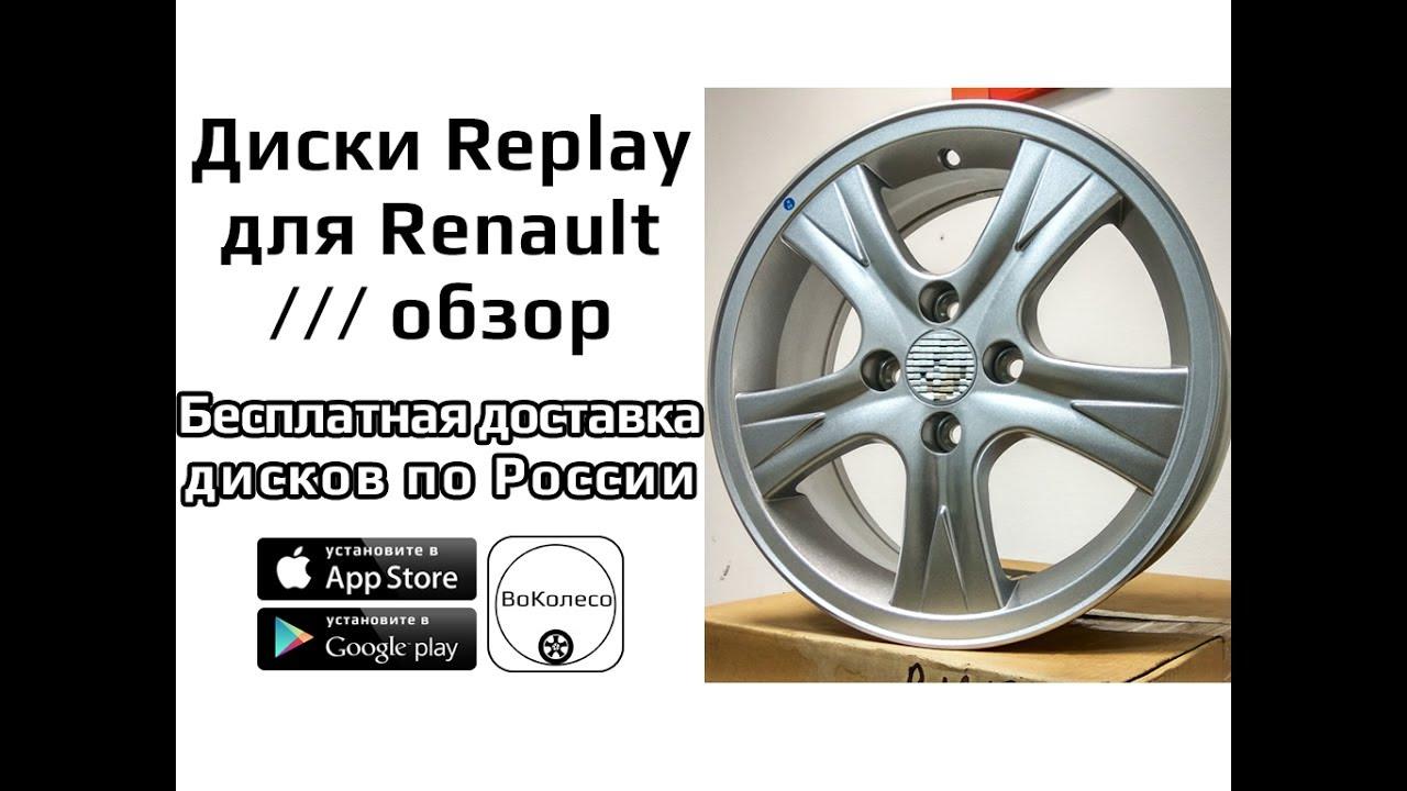 Тест-драйв Renault Duster - 4 точки. Шины и диски 4точки - Wheels .