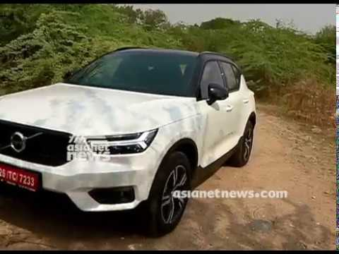 Volvo Xc40 2018 Price In India Review Mileage Videos Smart