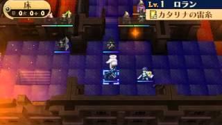 Fire Emblem: Awakening - DLC 05: Future of Despair 1 (Glimpse into the Future) Part 2