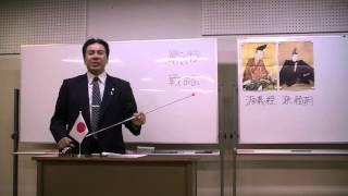 第3回黒田裕樹の歴史講座「源義経 ~悲劇のアイドル」の様子です(7/11...