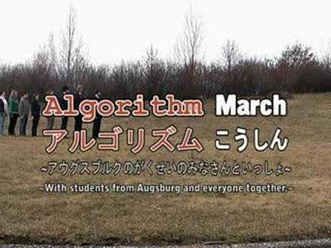 Algorithm March Reloaded
