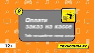 бытовая техника м видео(, 2014-10-19T06:56:44.000Z)