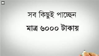 Dokan Er Kroy, Bikroy, Stock, Profit Software @6000   01812391633