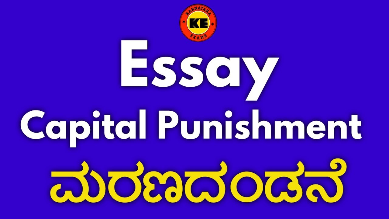 Essay Term Paper Essay Writing Psi  Esi  Capital Punishment Kannada What Is The Thesis Of A Research Essay also How To Write A High School Application Essay Essay Writing Psi  Esi  Capital Punishment Kannada  Youtube Essay Health Care