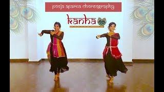 Kanha | Shubh Mangal Saavdhan | Dance choreography by Pooja Aparna