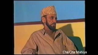 Master Hussain Bakhsh Kausar (Late) hindko maheya Singer Haripur Hazara Interview By Arshad Mehmood