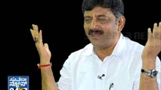 TARGET _ D. K. Shivakumar - Seg _ 1 - 28 Apr 13 - Suvarna News