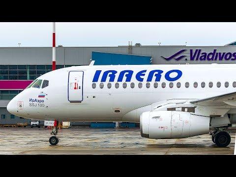 Takeoff Sukhoi Superjet 100 IrAero from Vladivostok International Airport/Взлет SSJ-100 ИрАэро в VVO