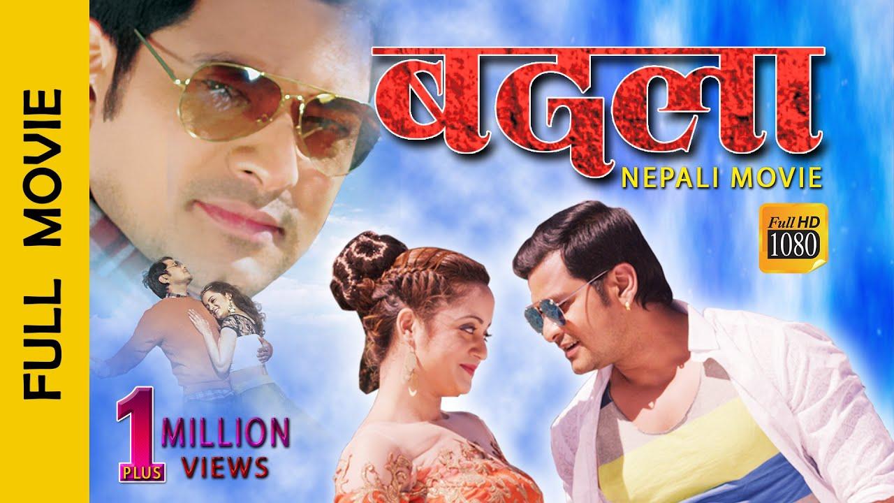 Download Badala New Nepali Full Movie 2020 | Sabin Shrestha, Namrata Yogi, Chandru Chaudhary, Samir Miyan