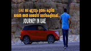 #JOURNEY IN UAE EPISODE- 2