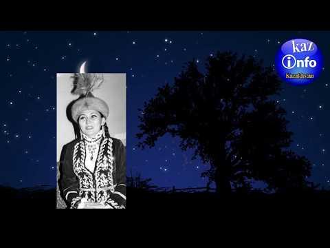 Жол апатынан қаза тапқан қазақстандық жұлдыздар - Видео из ютуба