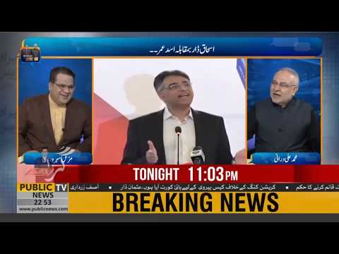 Muhammad Ali Durrani's views on Ishaq Dar's offer to run economy on contract