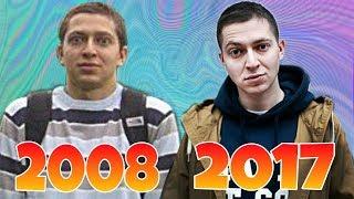 OXXXYMIRON ЭВОЛЮЦИЯ 2008 2017 КАК МЕНЯЛСЯ OXXXYMIRON