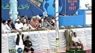 Urdu Khutba Juma on July 25, 1997 by Hazrat Mirza Tahir Ahmad