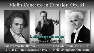Beethoven: Violin Concerto, Stern & Martinon (1953) ベートーヴェン ヴァイオリン協奏曲 スターン