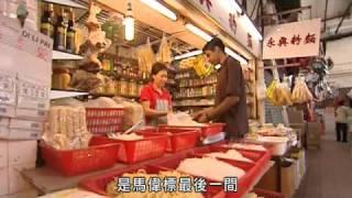 香港貧窮問題 壟斷 第二節
