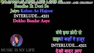 Je Hum Tum Chori Se - Karaoke With Lyrics Eng.& हिंदी Full Karaoke 1st Time On YT