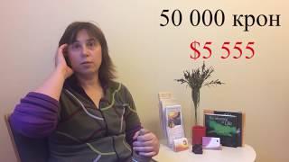 массажист в Норвегии vs в Украине (смотри прошлое видео, подписывайся)