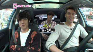We Got Married, #13, 20121006 Video