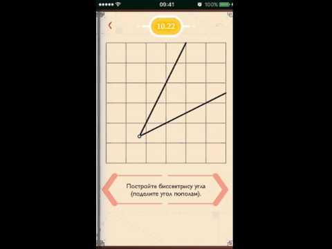 Pythagorea/Пифагория - 10.23