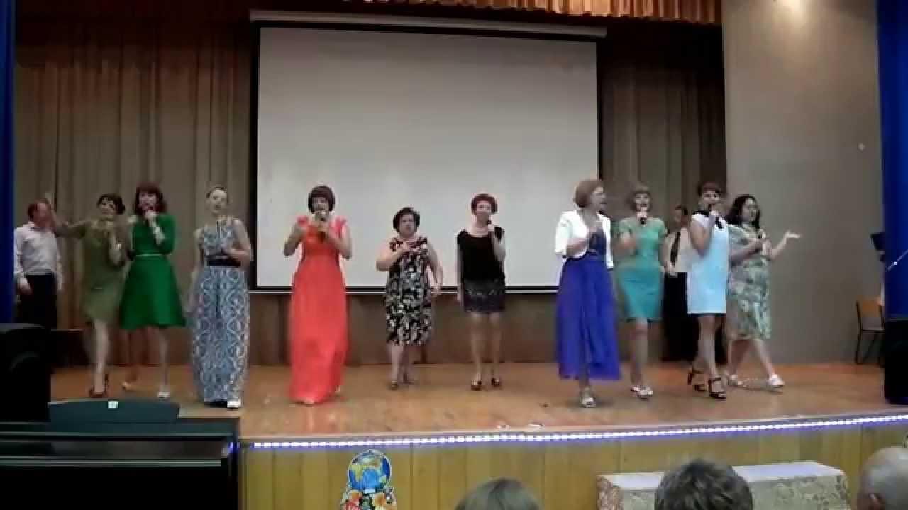 Поздравление за выступление в танцах 205