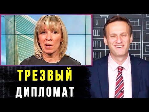Навальный ВЫСМЕЯЛ Захарову и Соловьева. Ответ ЖАДНОМУ депутату