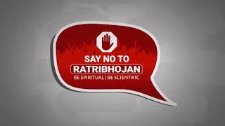 Video -1 Ratri Bhojan Tyag Abhiyan South Mumbai Children's below 15 years
