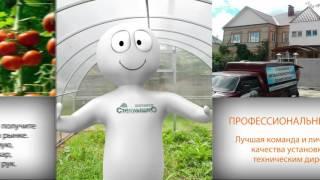 Теплицы из поликарбоната в Оренбурге(, 2016-04-17T19:45:05.000Z)