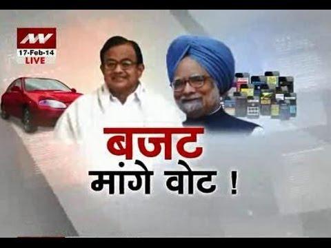 Question Hour—UPA's interim budgets' vote connection  --Part 1
