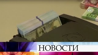 Президент России подписал проект законов о новой волне амнистии капиталов.