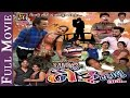 Gujarati New Movie 2015 |