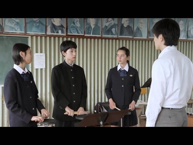 映画『楽隊のうさぎ』予告編