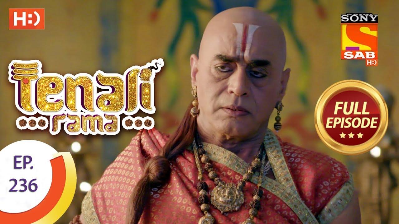Download Tenali Rama - Ep 236 - Full Episode - 1st June, 2018