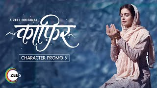 Kainaz ka Sachh | Kaafir Dia Mirza Promo | Character Promo | A ZEE5 Original | Streaming Now On ZEE5