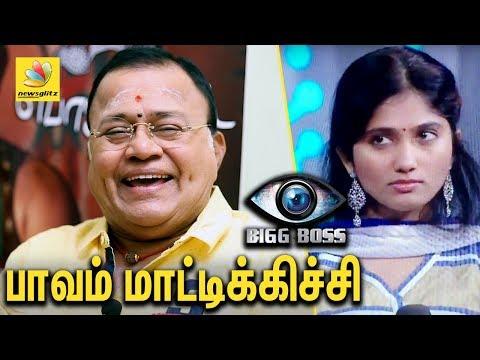 பாவம் மாட்டிக்கிச்சி | Radha ravi feels pity for Julie Bigg Boss | Vijay TV